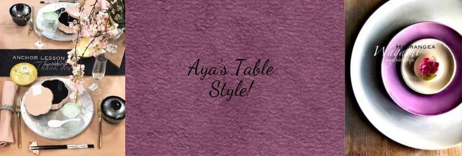 食空間コーディネーター大木綾子 Aya's Table Style